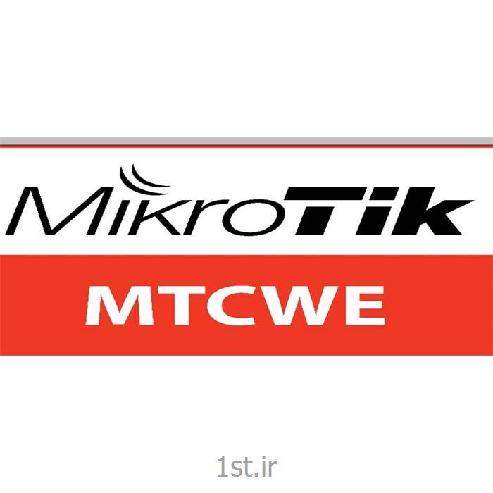 دوره آموزشی میکروتیک MikroTik MTCWE