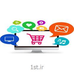 عکس طراحی سایتطراحی وب سایت و  راه اندازی فروشگاه اینترنتی  به زبان PHP