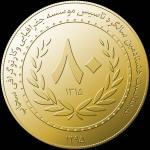 موسسه جغرافیایی و کارتوگرافی سحاب