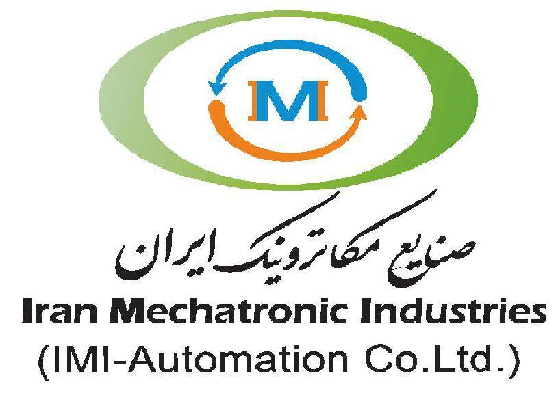 صنایع مکاترونیک ایران