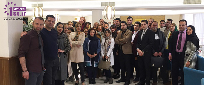 خانواده تجارت اول بزرگترین سامانه تجارت بین بنگاهی ایران